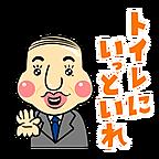 Oyaji_2